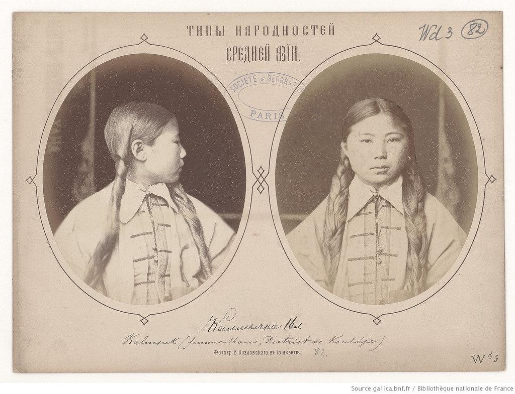 Калмычка, 16 лет. Кульджа, Илийский край