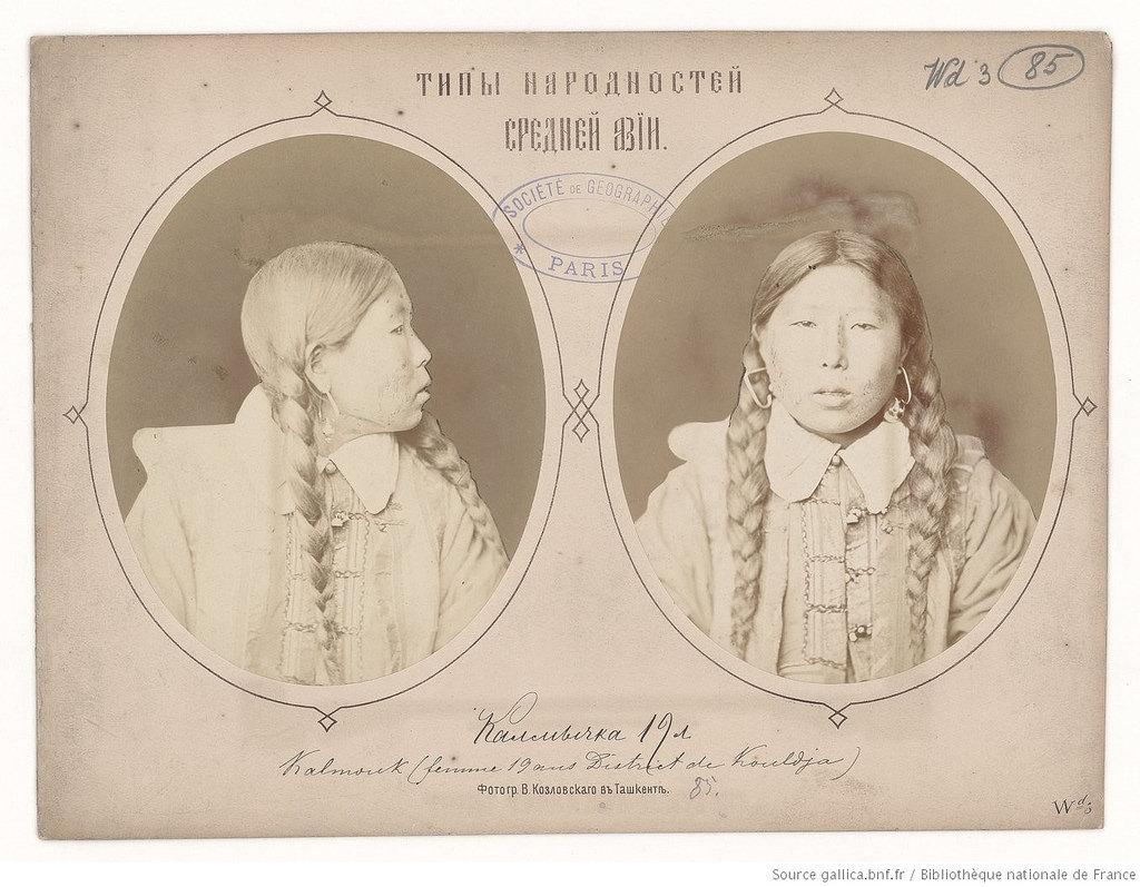 Калмычка, 19 лет. Кульджа, Илийский край