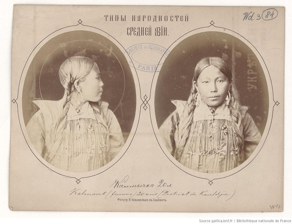 Калмычка, 20 лет. Кульджа, Илийский край