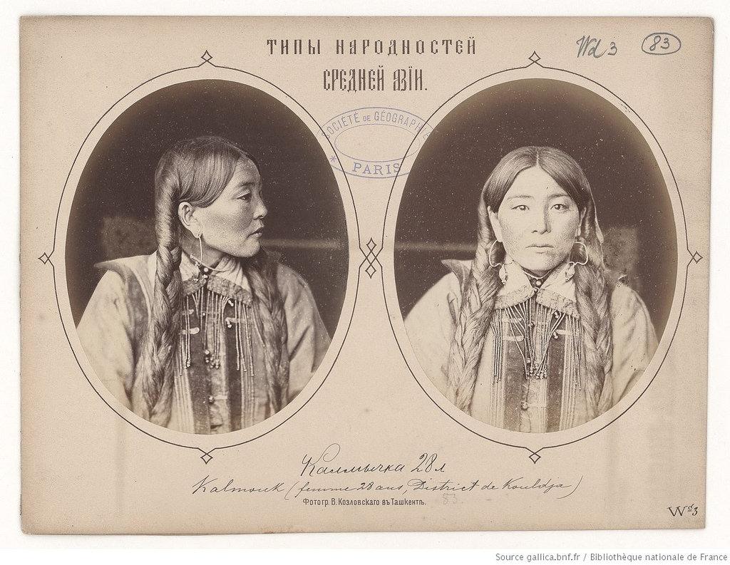 Калмычка, 28 лет. Кульджа, Илийский край