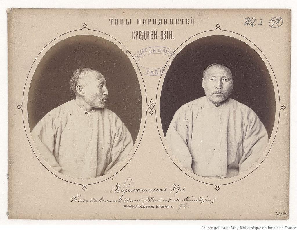 Каракалмык, 39 лет. Кульджа, Илийский край