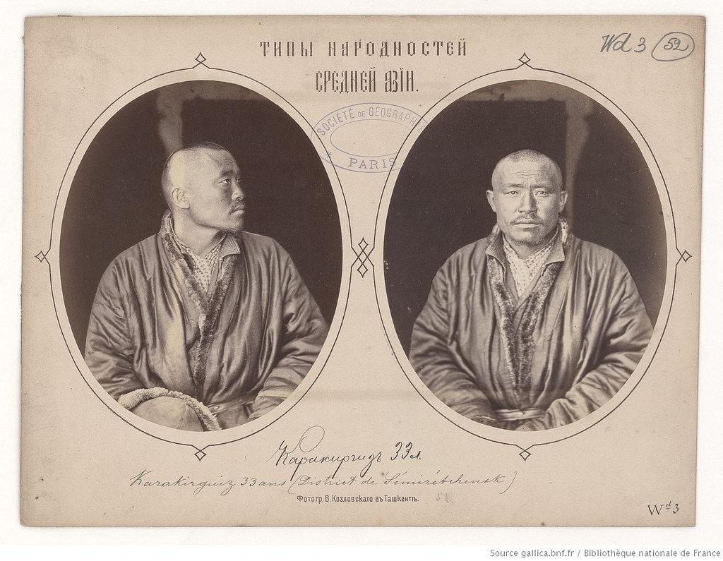 Каракиргиз 33 года. Семиреченская область