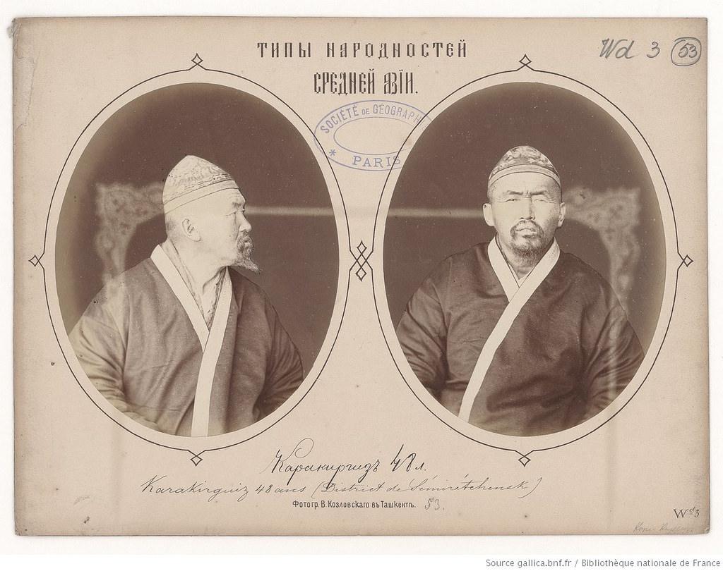 Каракиргиз 48 лет. Семиреченская область