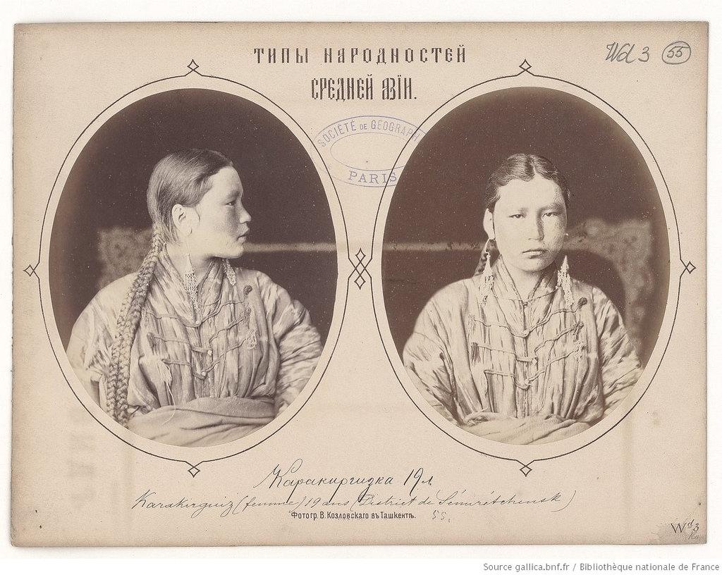 Каракиргизка 19 лет. Семиреченская область