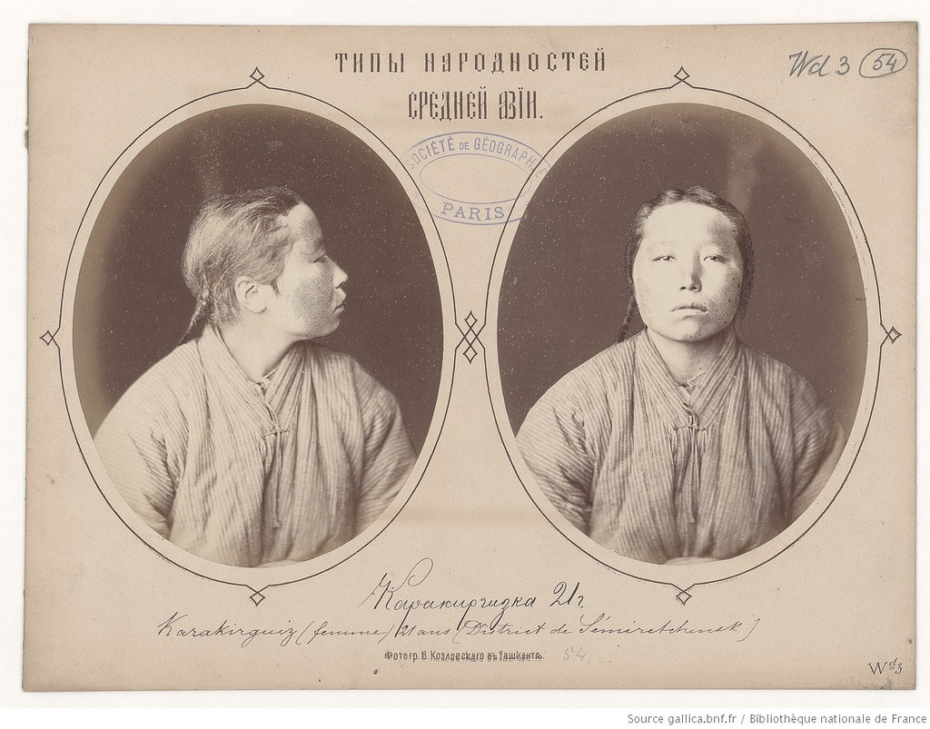Каракиргизка 21 год. Семиреченская область