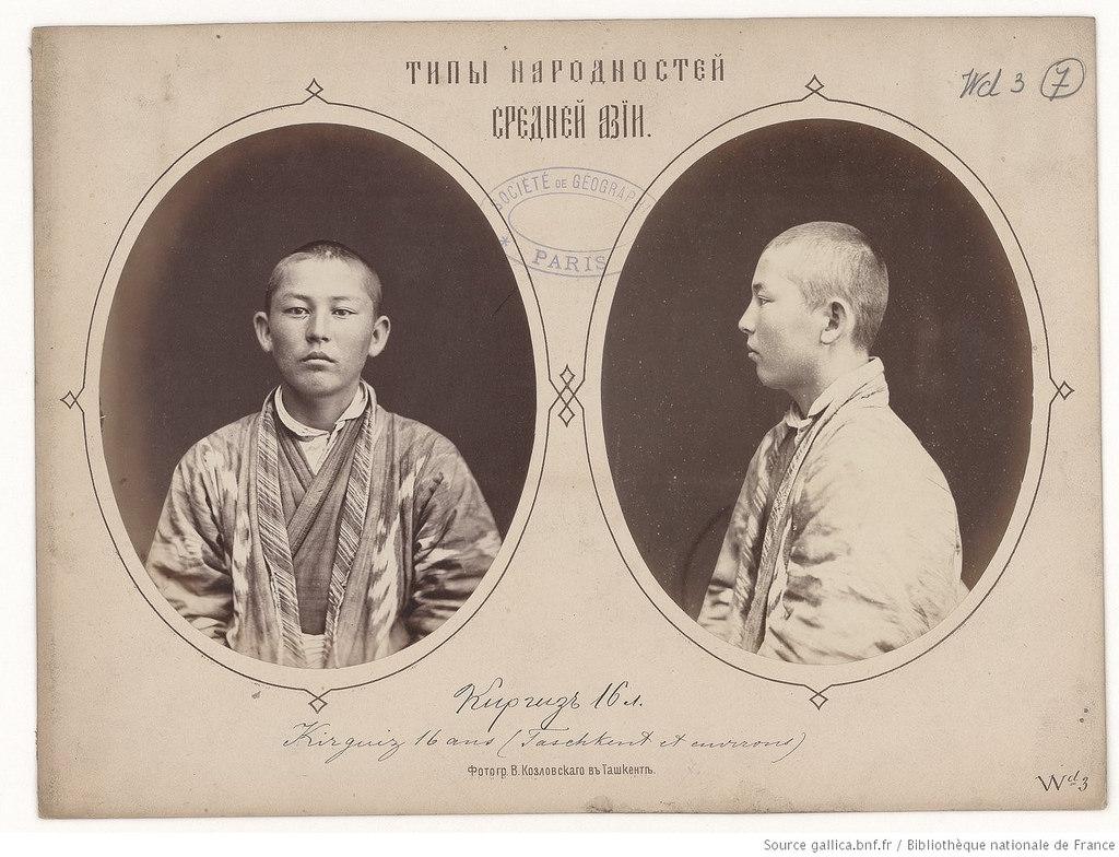 Киргиз 16 лет. Ташкент и окрестности