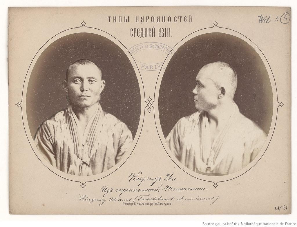 Киргиз 26 лет. Ташкент и окрестности