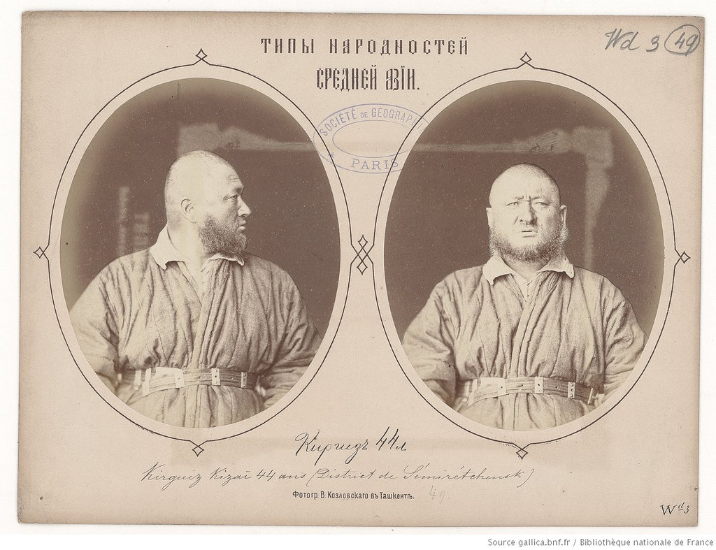 Киргиз 44 года. Семиреченская область
