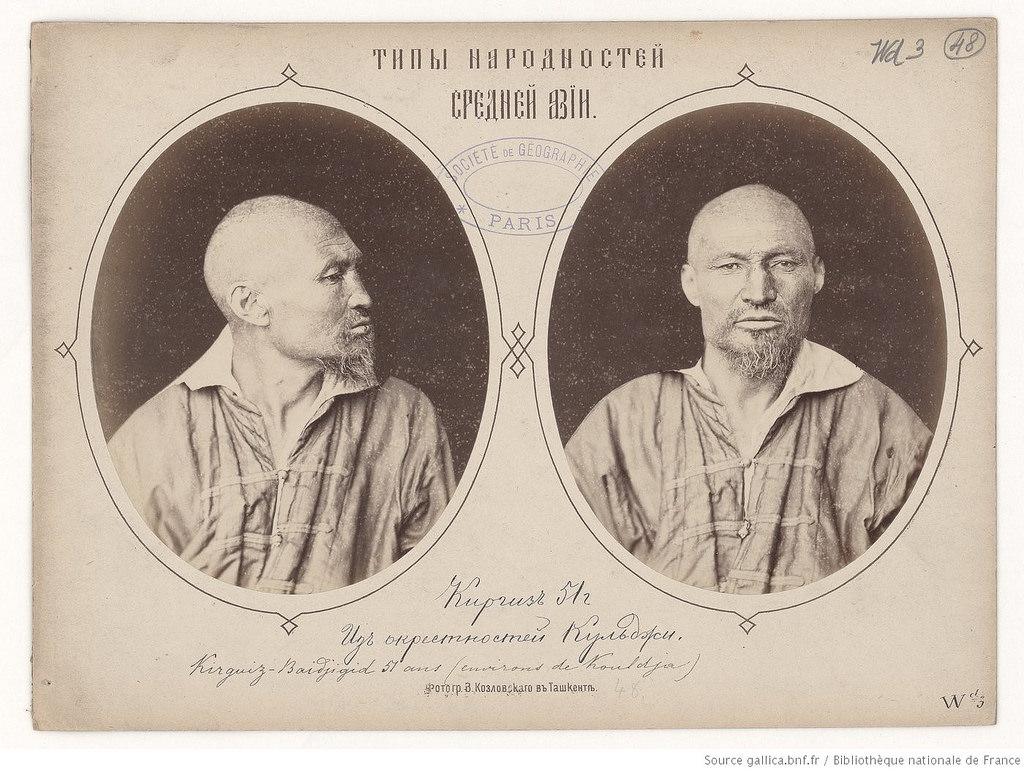 Киргиз, 51 год. Кульджа, Илийский край