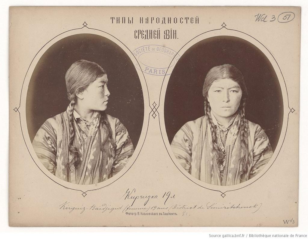 Киргизка 19 лет. Семиреченская область