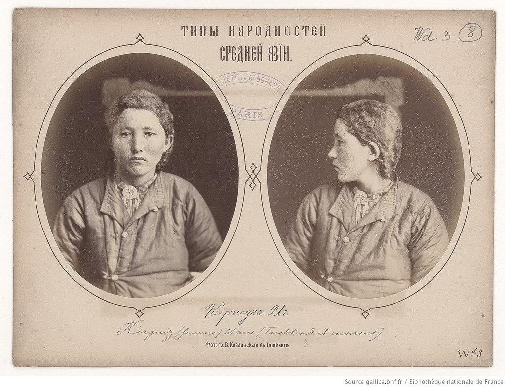 Киргизка 21 год. Ташкент и окрестности