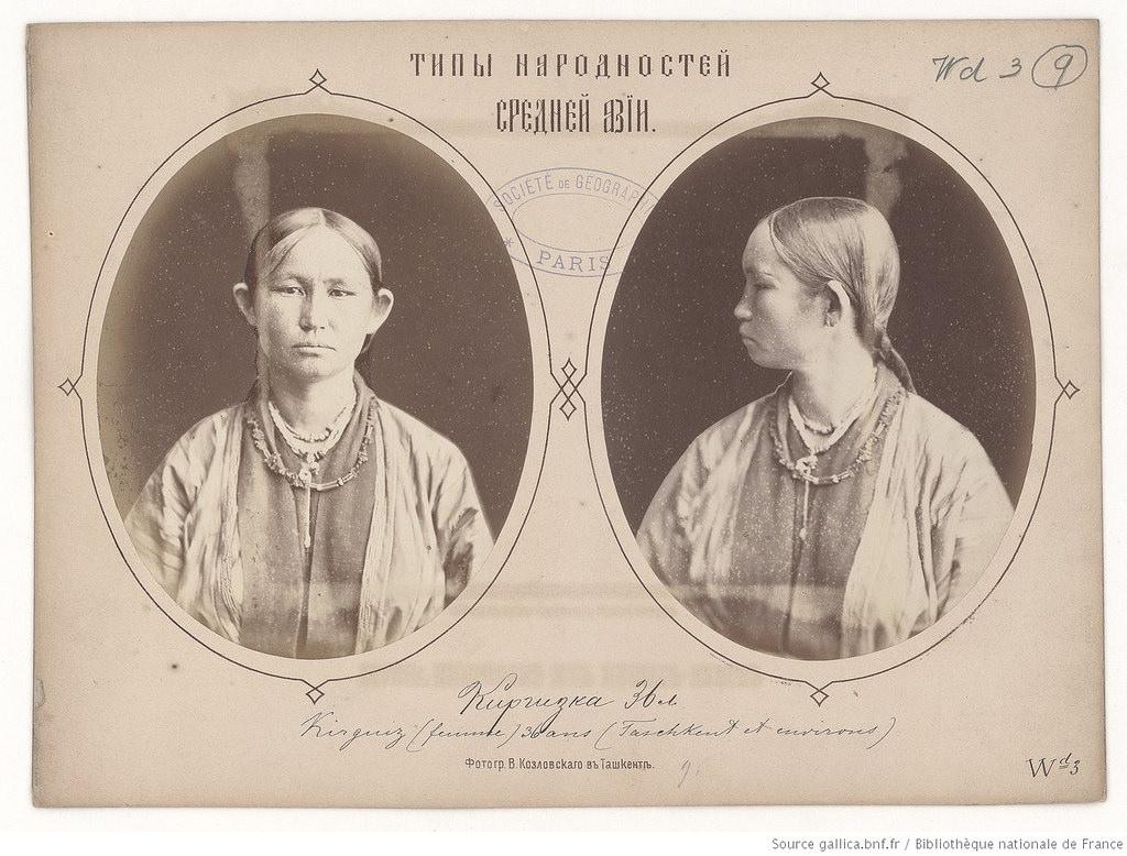 Киргизка 36 лет. Ташкент и окрестности