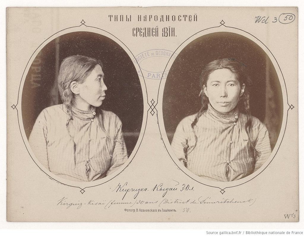 Киргизка-Кызай, 30 лет. Семиреченская область