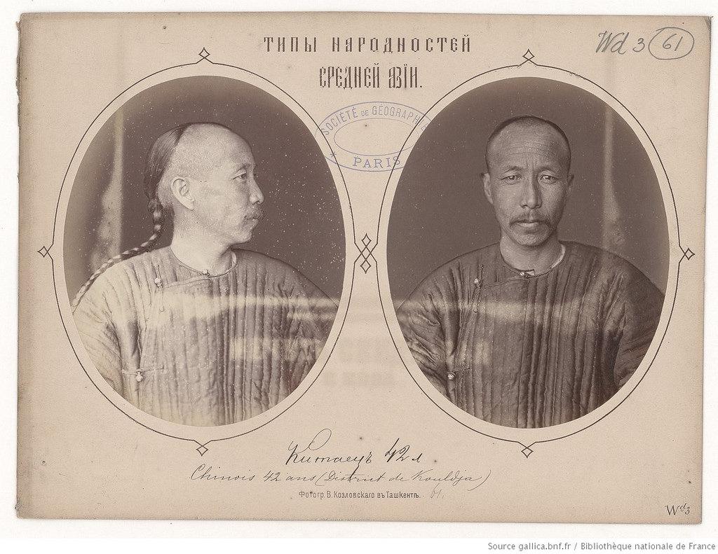 Китаец, 42 года. Кульджа, Илийский край