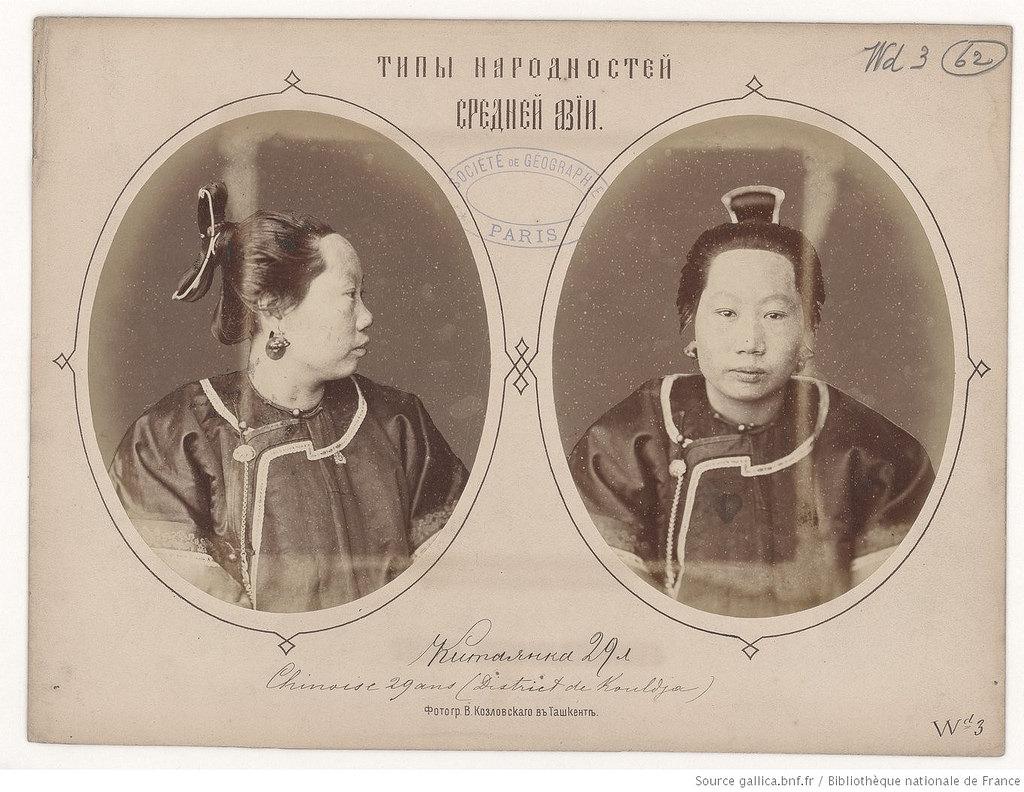 Китаянка, 29 лет. Кульджа, Илийский край