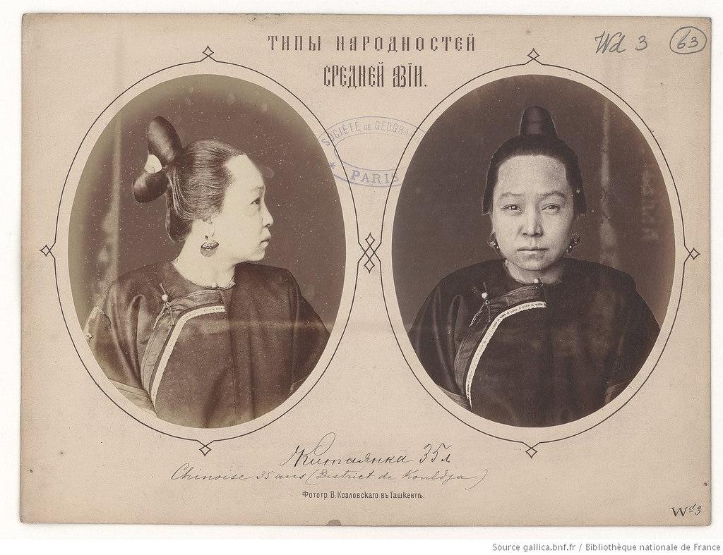 Китаянка, 35 лет. Кульджа, Илийский край