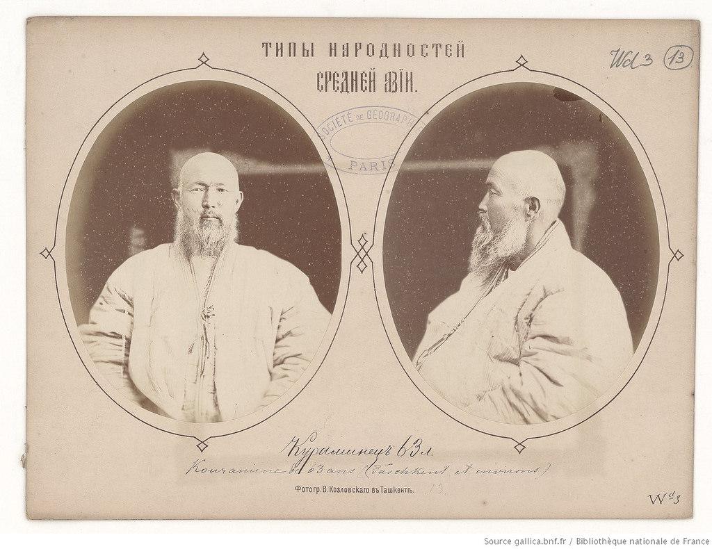 Кураминец,63 года. Ташкент и окрестности