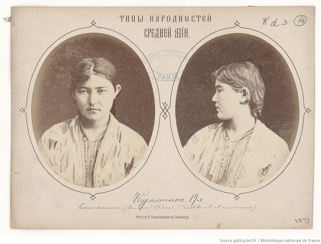Кураминка, 19 лет. Ташкент и окрестности