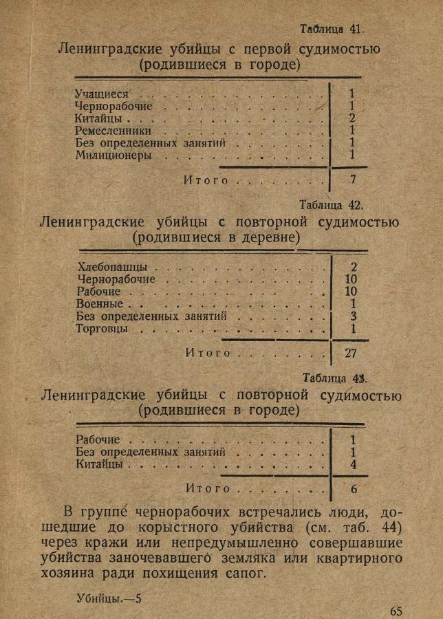 pdf (19)