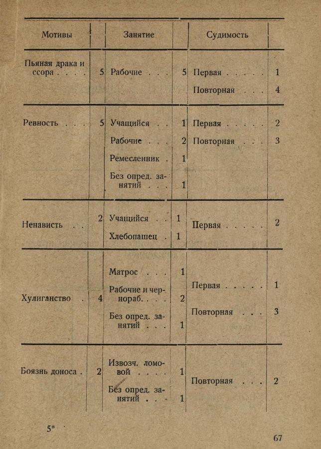 pdf (21)