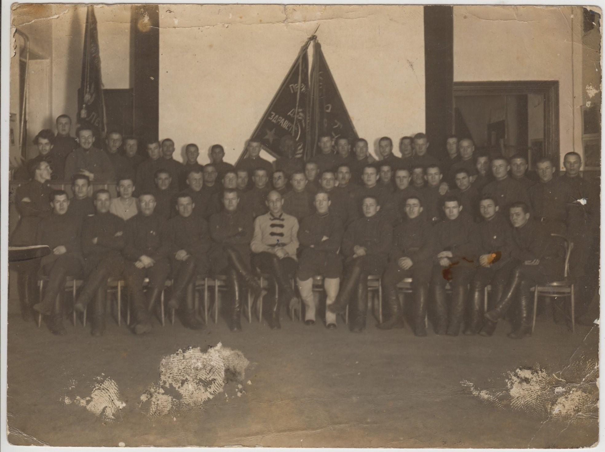 1925. Дивизия особого назначения при коллегии ОГПУ