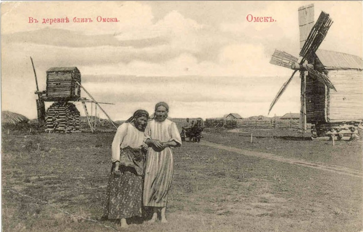 В деревне близ Омска