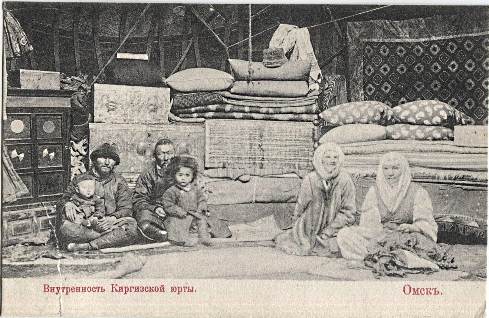 Внутренность киргизской юрты.