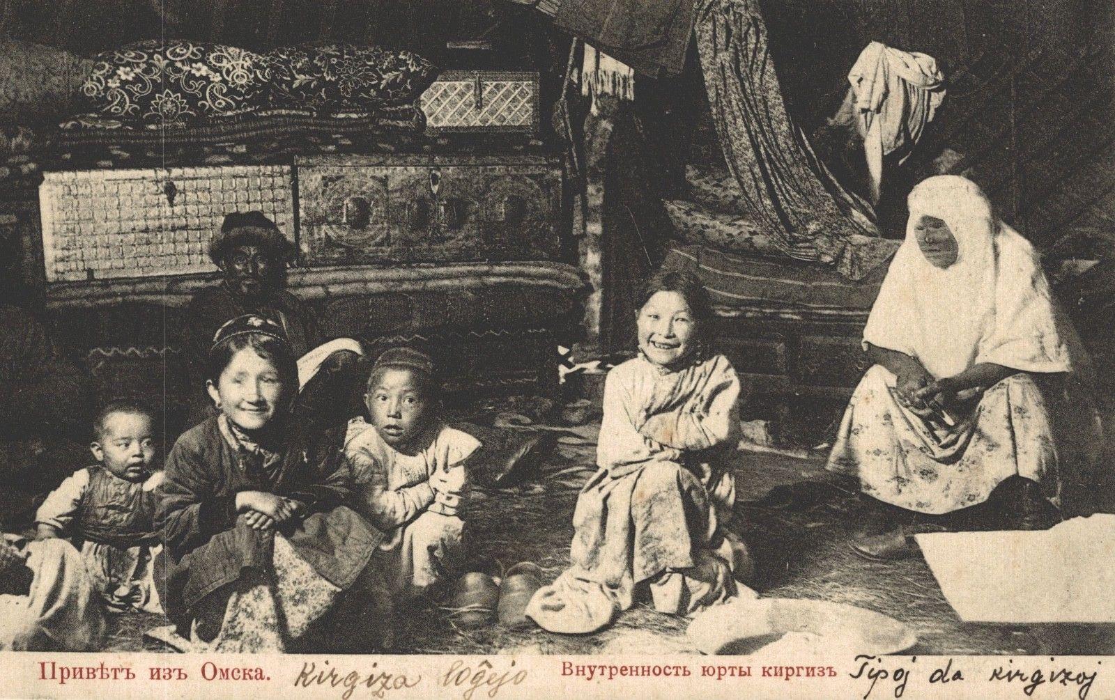 Внутренность юрты киргиз