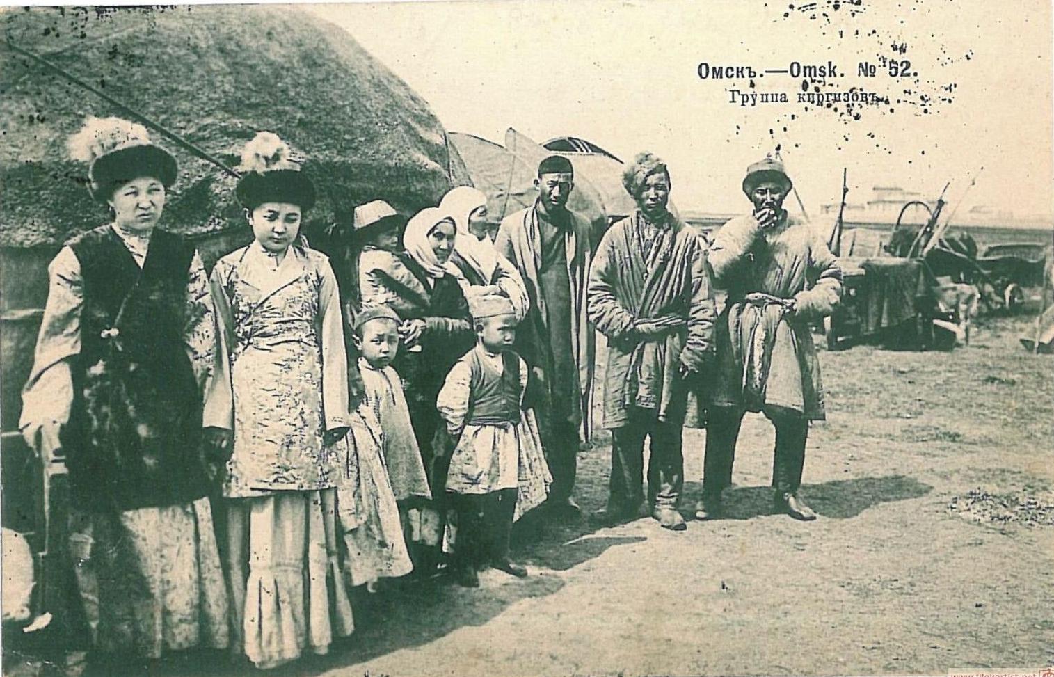 Группа киргизов