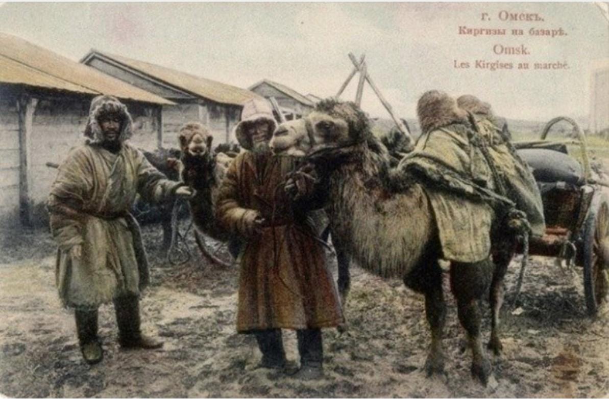 Киргизы на базаре