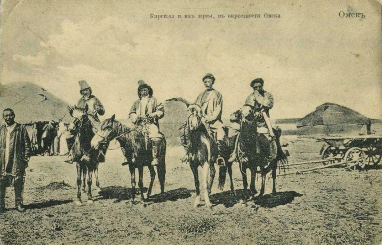 Окрестности Омска.Киргизы и их юрты