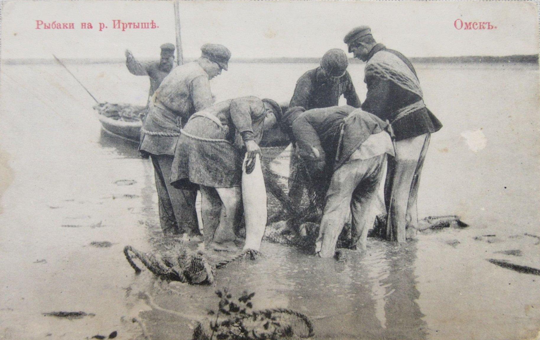 Рыбаки на р. Иртыше.