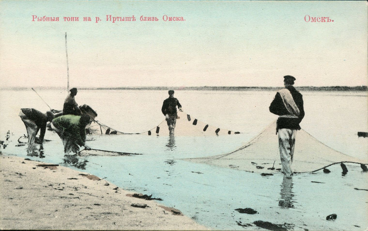 Рыбные тони на р. Иртыше близ Омска.1