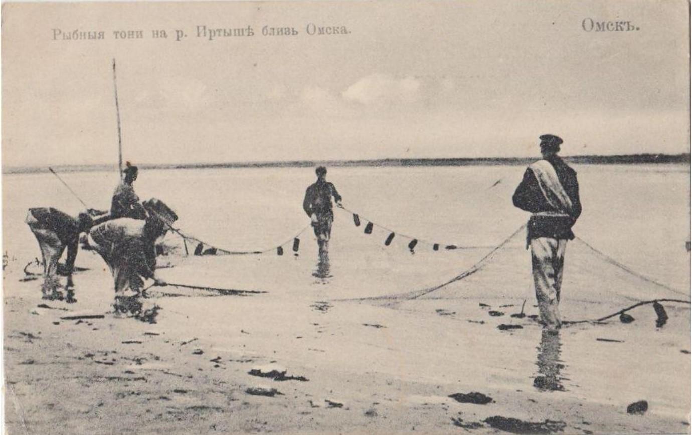 Рыбные тони на р. Иртыше близ Омска.2