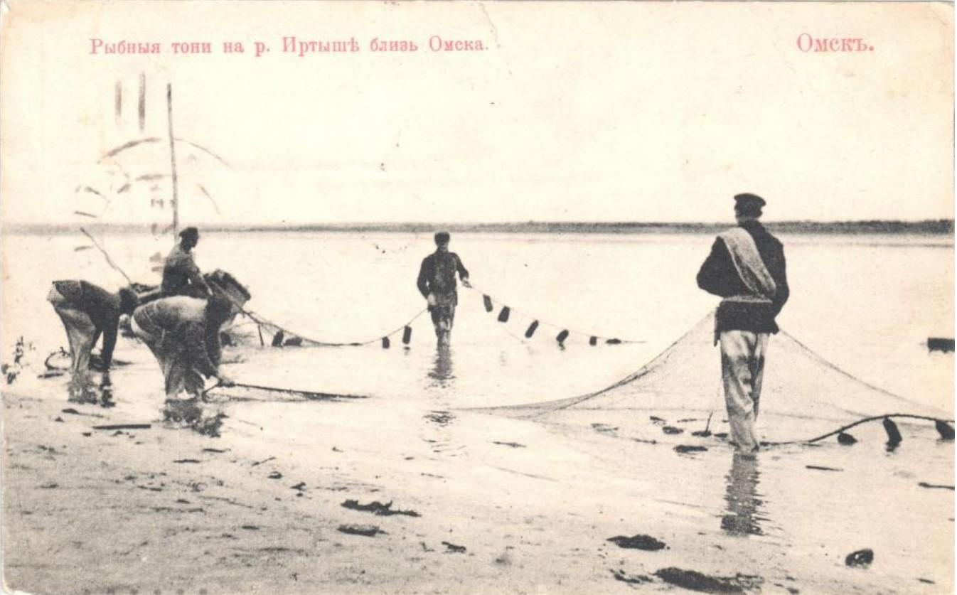 Рыбные тони на р. Иртыше близ Омска