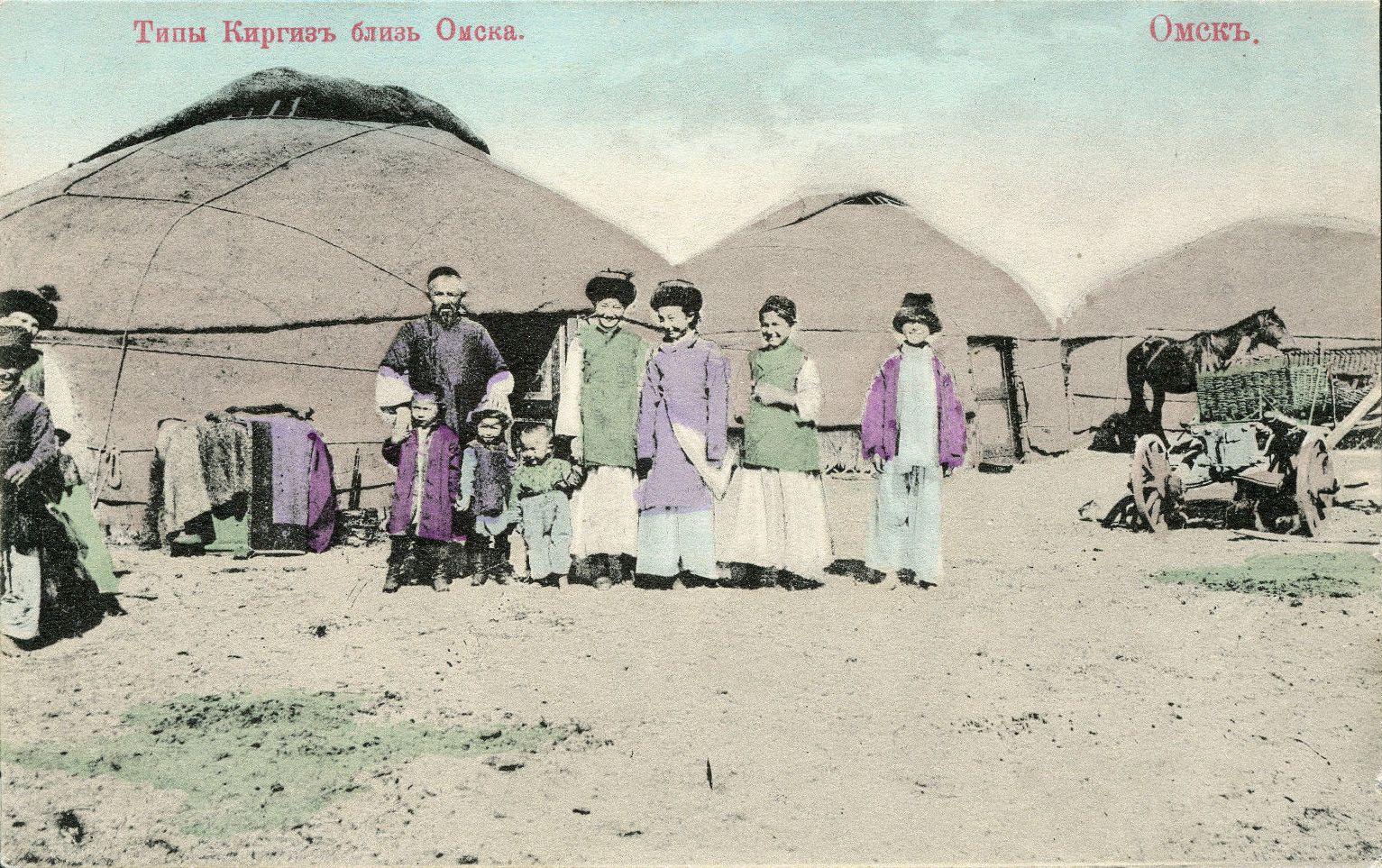 Типы киргиз близ Омска