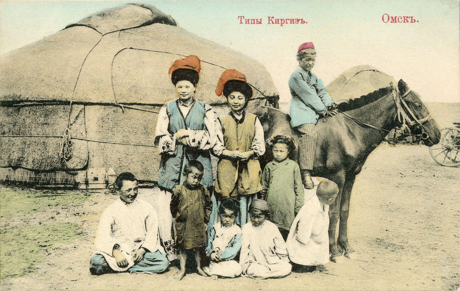 Типы киргиз3