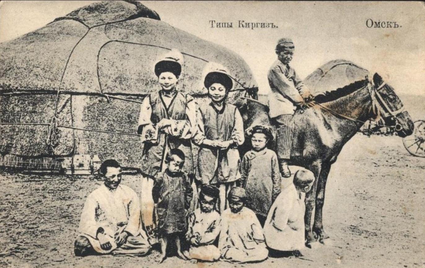 Типы киргиз4
