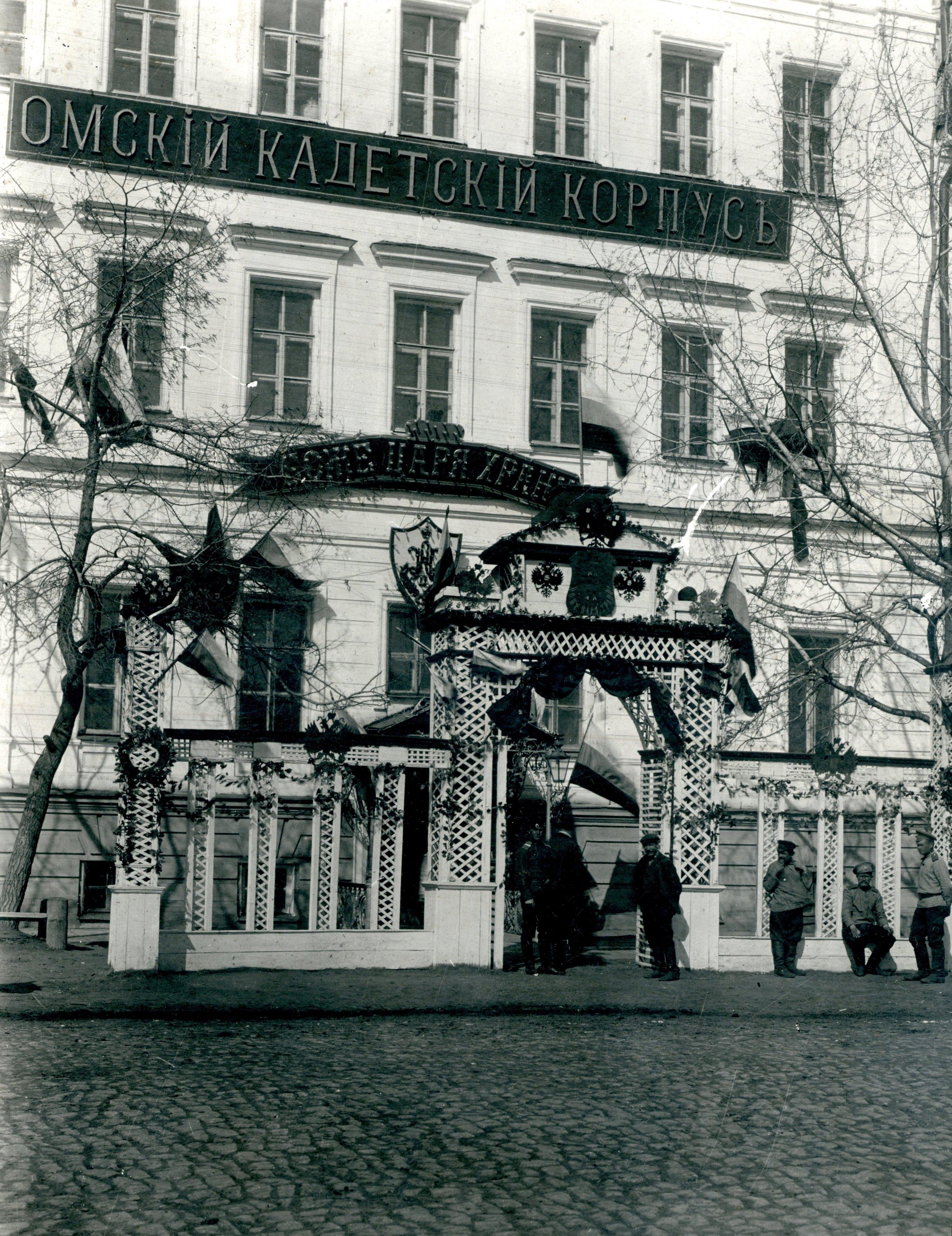 Парадный вход в Омский кадетский корпус. Вход украшен к 100 - летнему юбилею