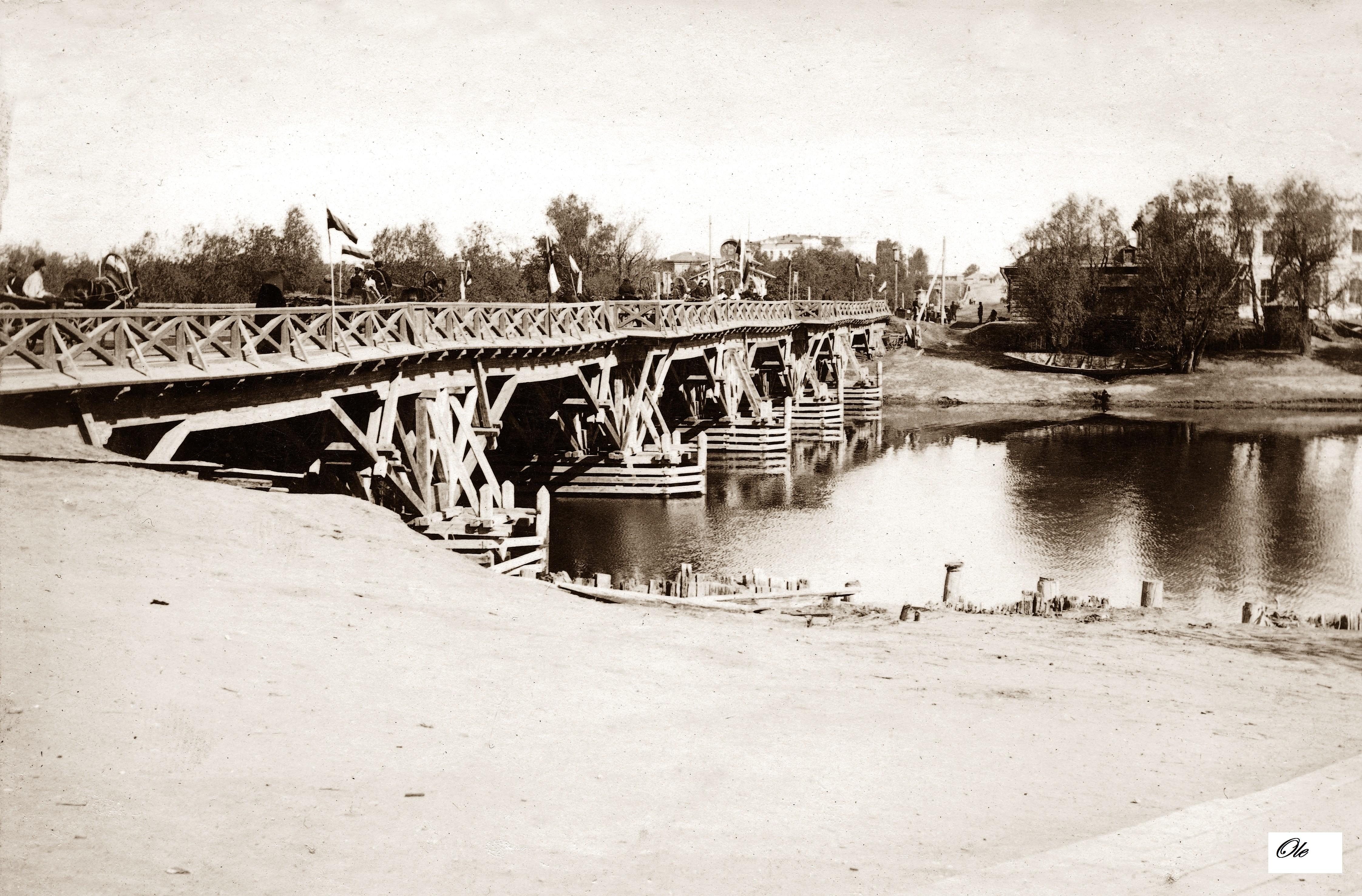Деревянный мост через Омь