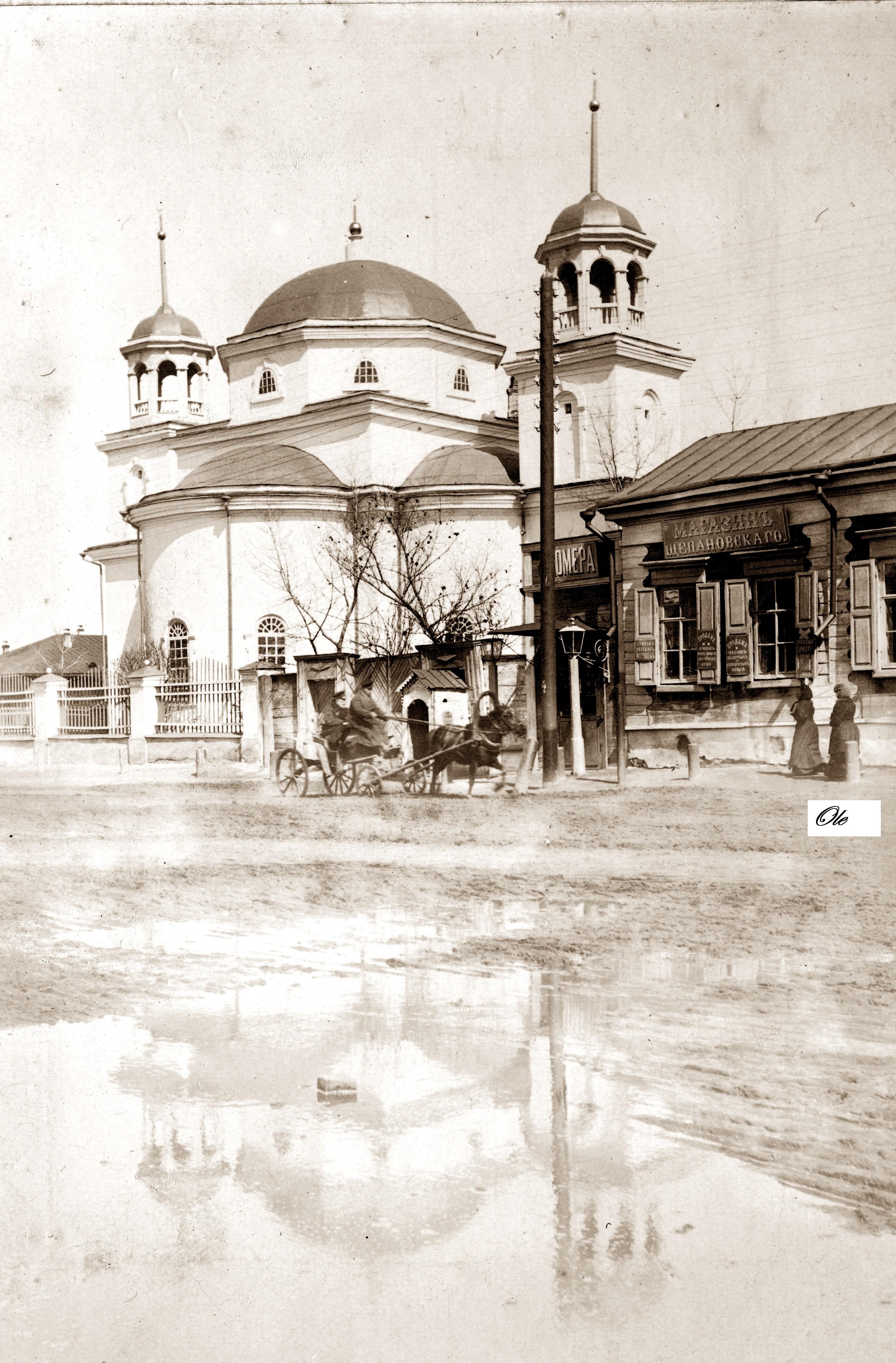 Первая соборная мечеть в Омске