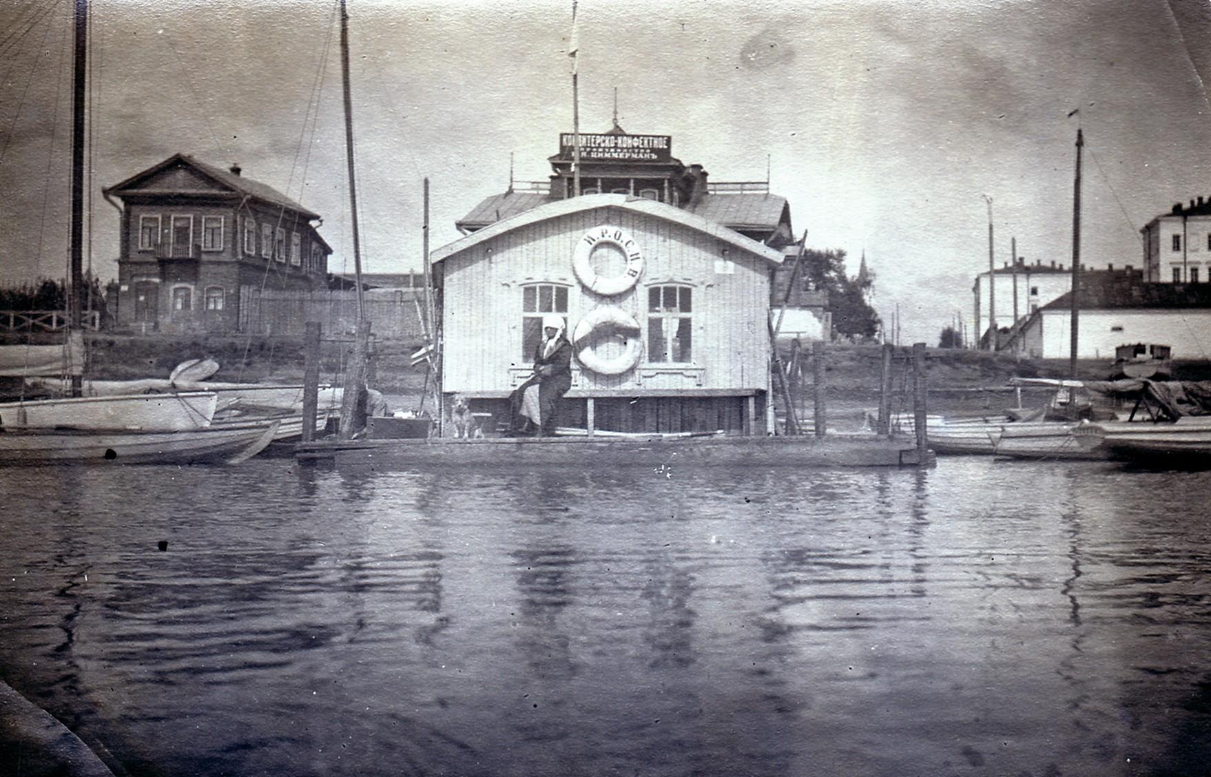 Спасательная станция на Иртыше