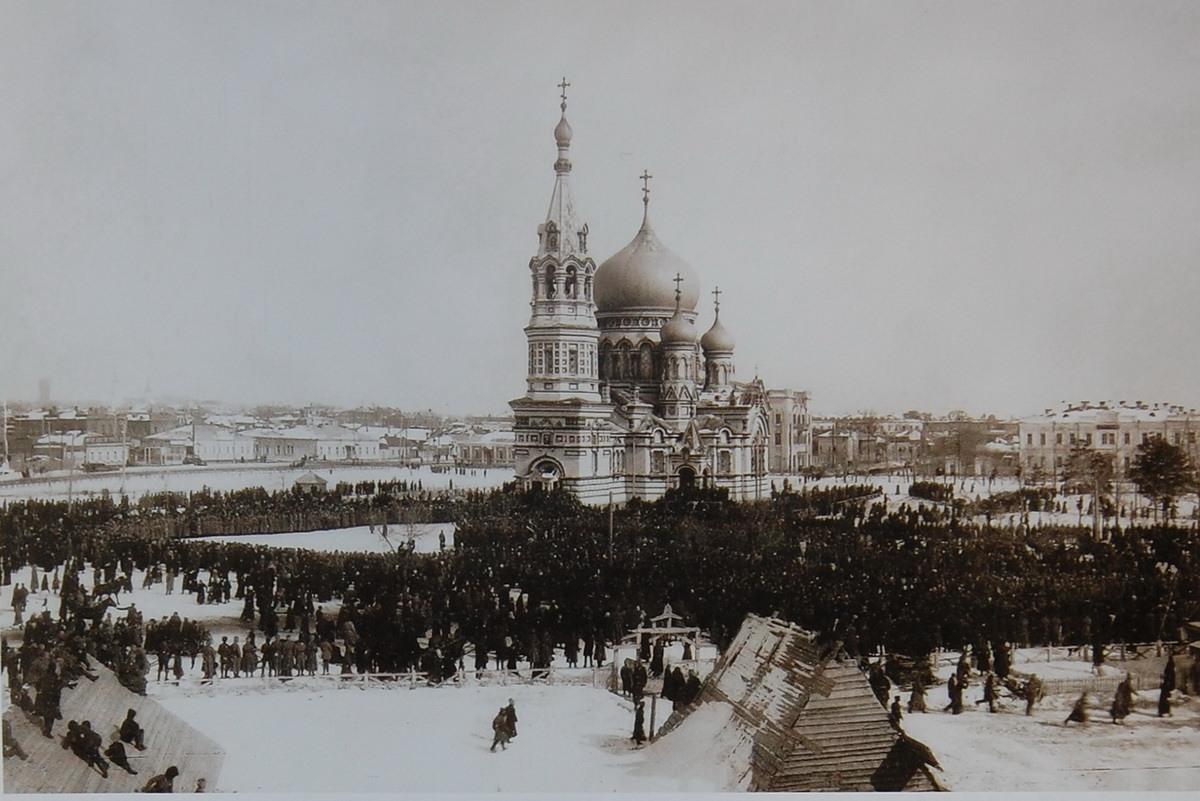 Торжество Революцiи. Омскъ. 10-го марта 1917