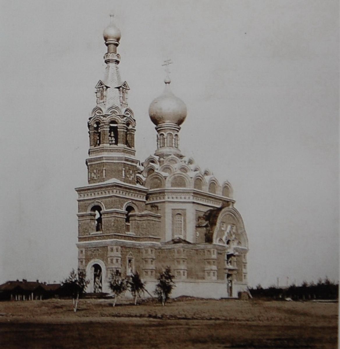 Церковь во имя Святой Троицы на станции Омс