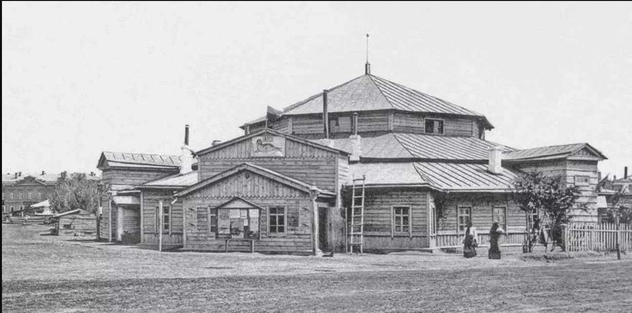 Здание театра-цирка Петра Кузьмича Сичкарева (3)