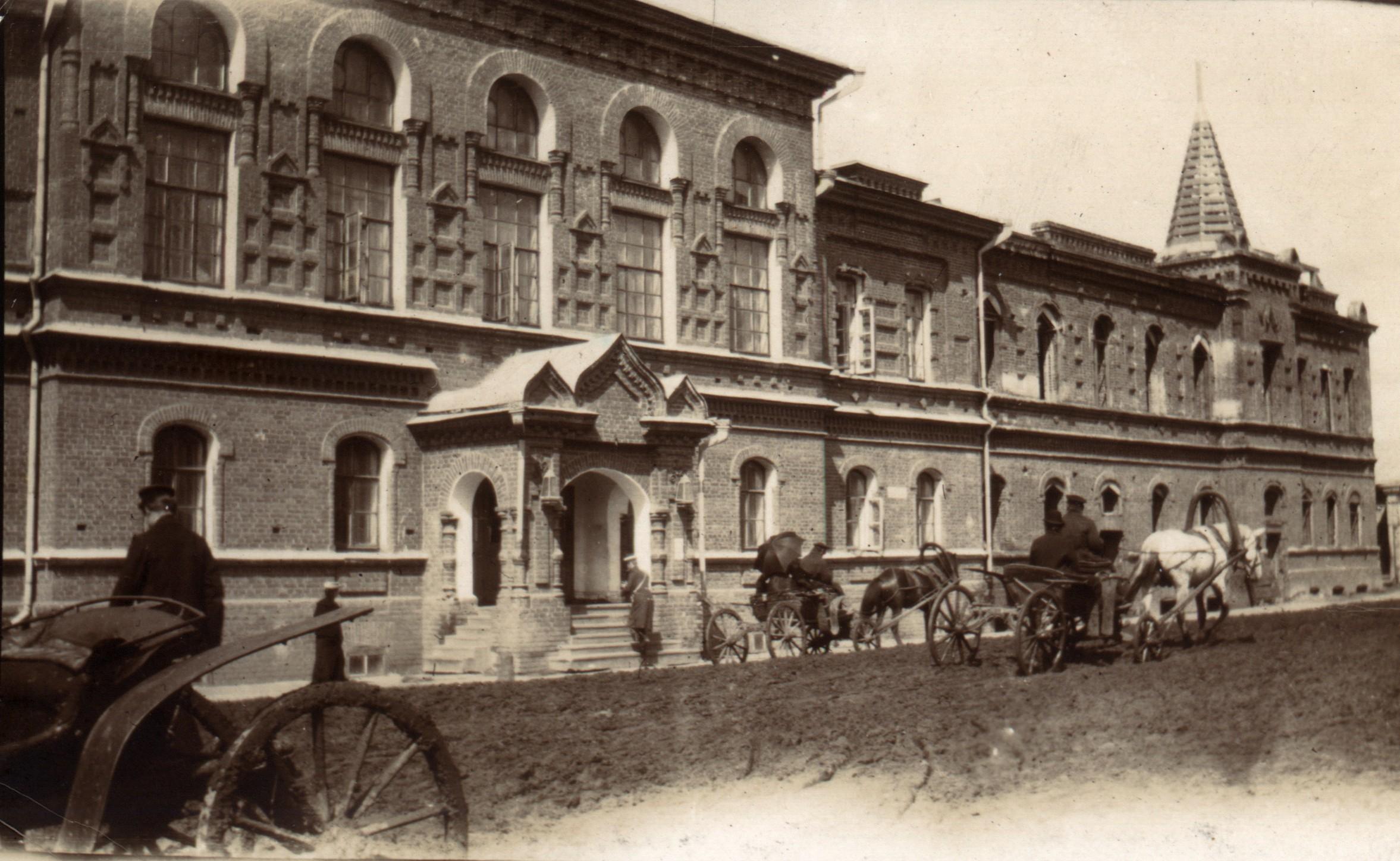 Строительство библиотеки. 1906