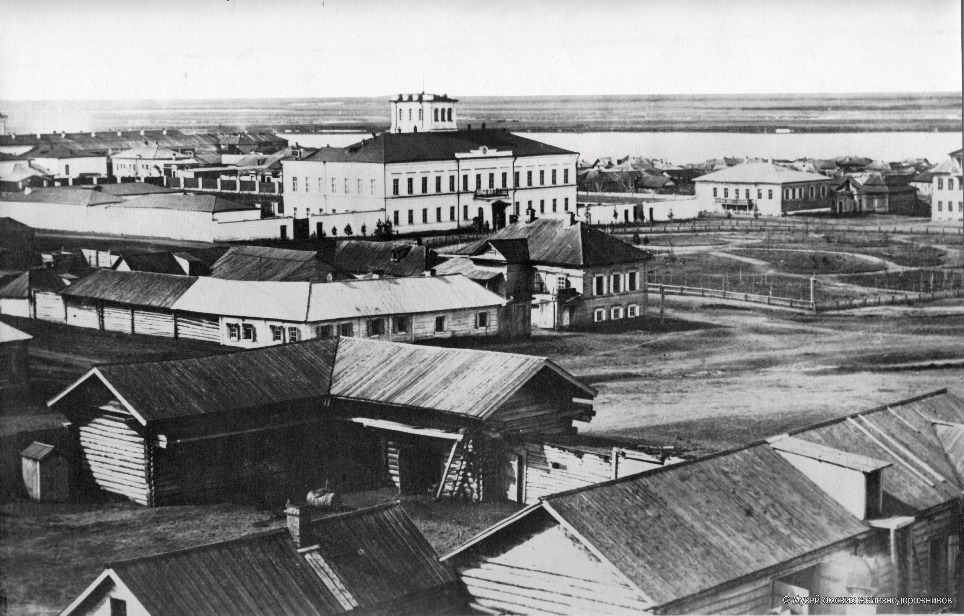 Часть панорамы Омска 1862