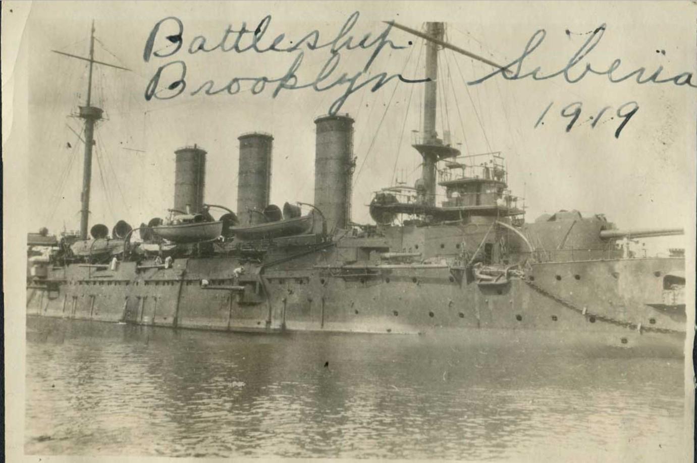 Броненосный крейсер императорского флота Японии «Yakumo».1919