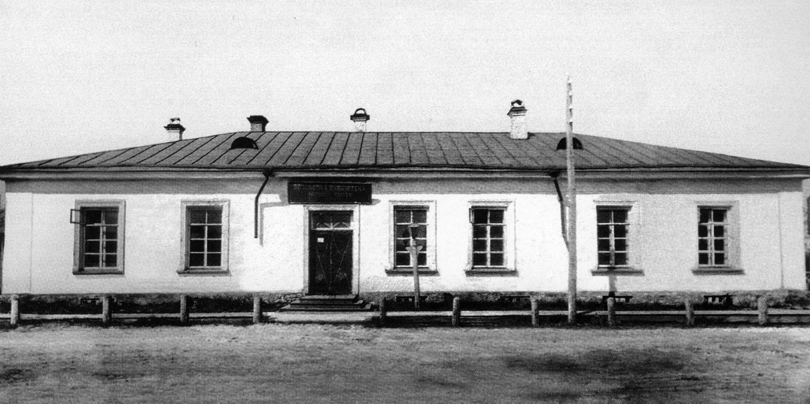 Библиотека Сибирского казачьего войска, угол Артиллерийской и Русиновской