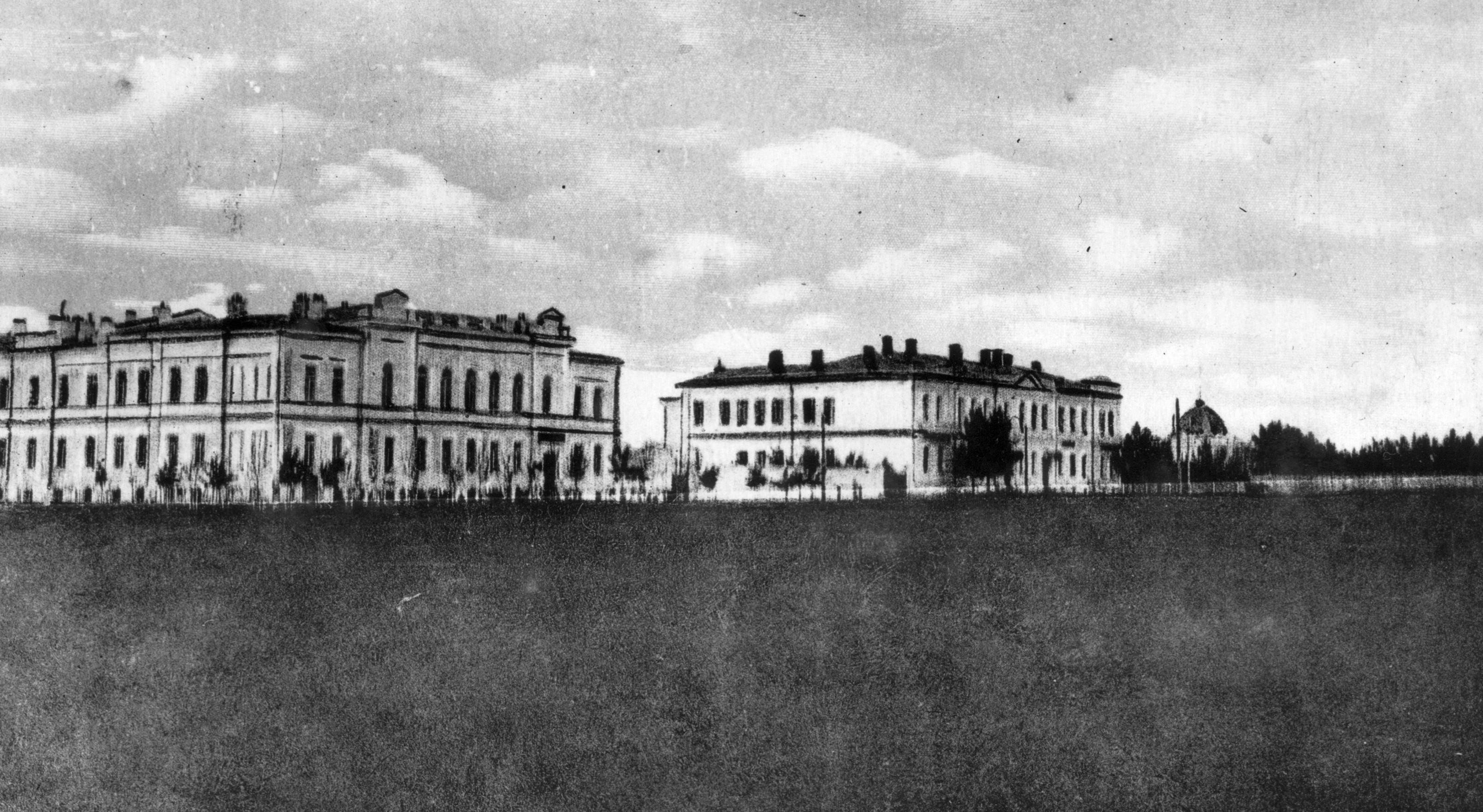 Госбанк и казенная палата